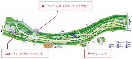春休みキッズフェスティバル会場マップ